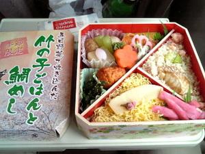 080512shizuoka1